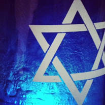 """Israel """"Sonny"""" Mirviss"""