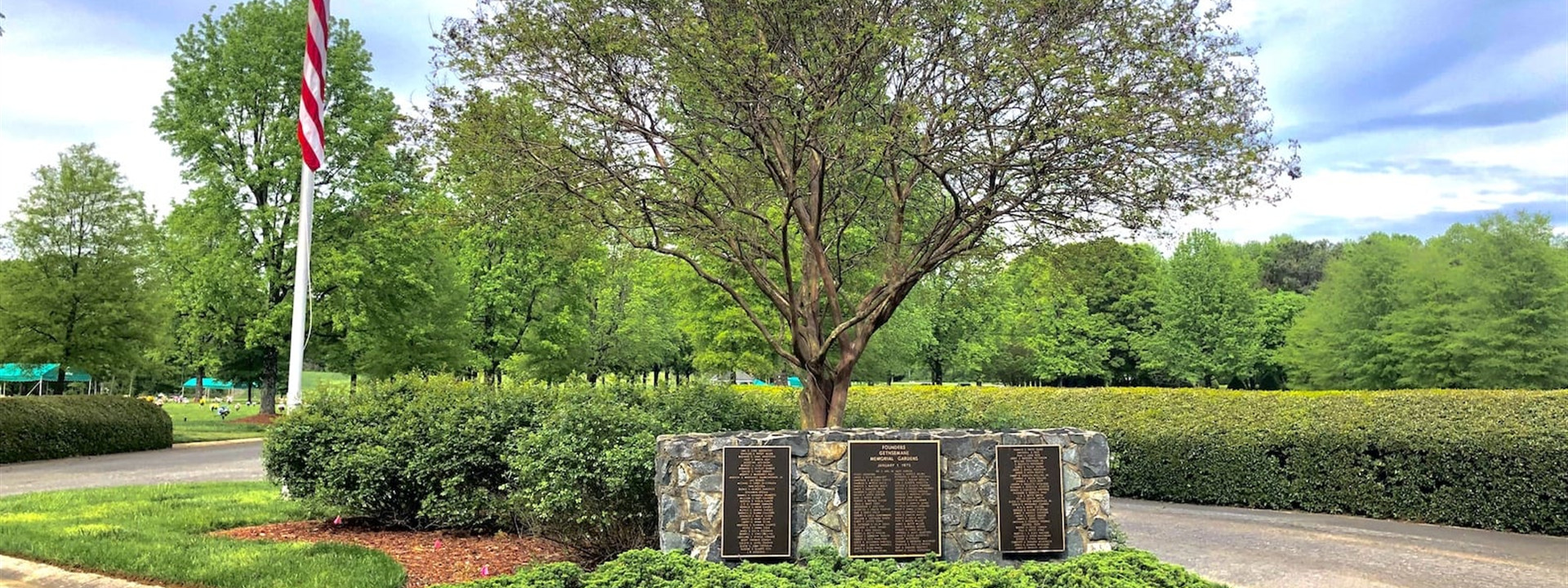 About Us | Gethsemane Cemetery and Memorial Gardens