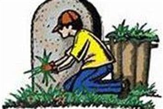 News Amp Events Mission Park Funeral Chapels Amp Cemeteries