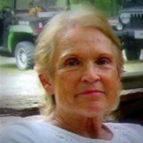 Patricia Ann  Conrad