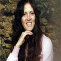 Patricia Ann Cain