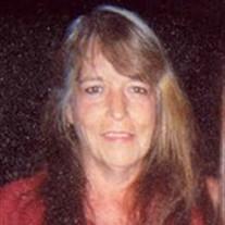 Patricia Ann Potter Obituary - Visitation & Funeral Information