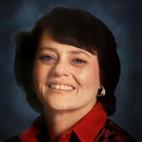 Patricia Beran