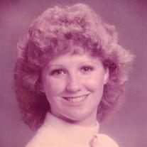 Margaret Knapik