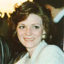 Patricia Gail Cray Varney
