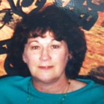 Carol Ann Strausas