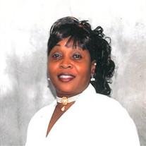 Patricia Ann Gardner