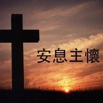 De Shun Li