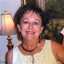 Patricia Honaker Harman