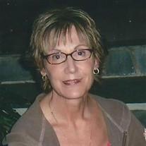 Patti Jo Miles