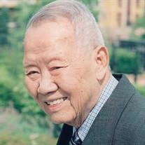 Nguu Tam Lu