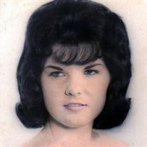 Virginia Carol Byers