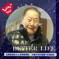 Kit Fung Cheung