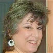 Margo S. Homan