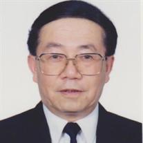Mr Lian Guo