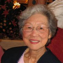 Mue Lan Tang