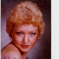 Carolyn  Sue Lowery
