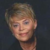 Marilyn Kay VanDyke
