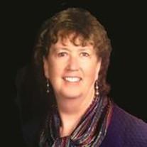 Patricia Kay Powell