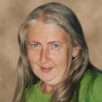 Catherine Anne Schihl