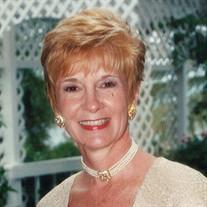 Pamela Gattis