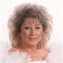 Diane McGann Barnes
