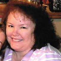 Catherine M. Justice