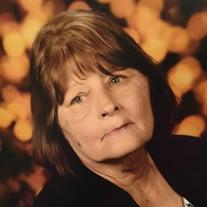 Carolyn Eyvonne Harris Royle