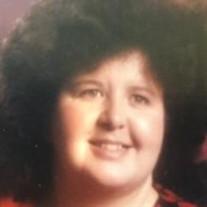 Pamela June Giannetti