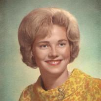 Sharon Kay Harmon