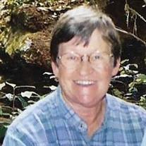 Sharon Elaine Vair