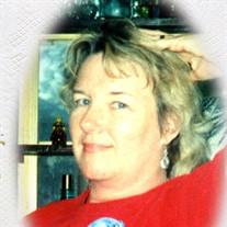 Mary Taunton Reese