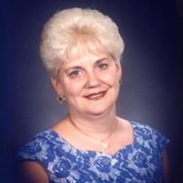 Kay Irene Wertman