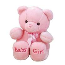 Baby Charitee Lenora Geter
