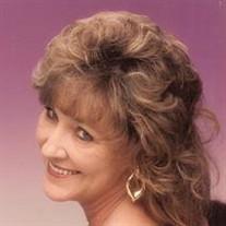 Nancy J.(Borris) Fritsky