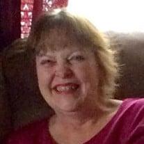 Arlene Kay Morrow