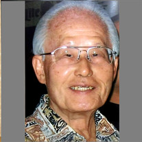 Edward G. Araki