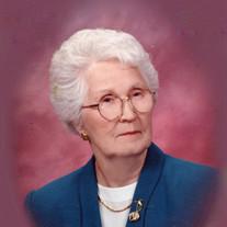 Lois Ann Oakes Stegall