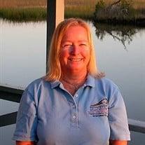 Susan Diane DuRant