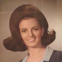 Lois Ann  Ciberey