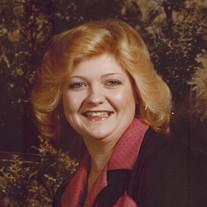 Carol Raina Diane Koepke