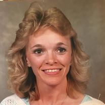 Deborah Lynn Reed