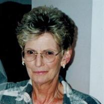 Gail Patricia Eustice