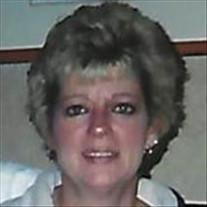 Charlene Mary Eichner