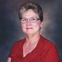 Pamela Ann Miles