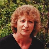 Lois Jean Griffin