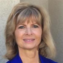 Diane Binford Musick
