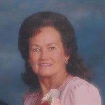 Vonice Marie Land