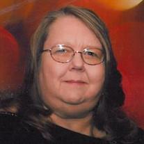 Patricia Ann Pinson