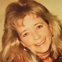 Charlene Diane Adams